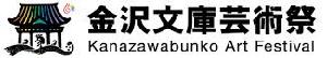 kanasawabunko